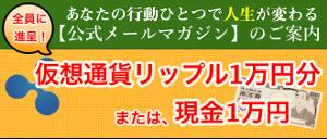 btn_sozai_300x128.png
