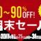 【nanacoカード】540円(税込)再販「予約」開始!【iPhone 7 キングダムハーツ 15周年デザインハイブリッドミラーケース】販売再開!