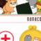 12月26日10時より ロフトネット限定!nanacoカード付POCHI ボンレス犬とボンレス猫  ねこぺん日和 ぶたたの3種同時に予約解禁!